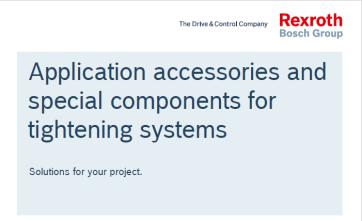 Вспомогательное оборудование и компоненты для системы затяжки (eng)